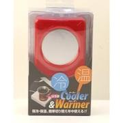 UCW0002 [USBクーラー&ウォーマー レッド]