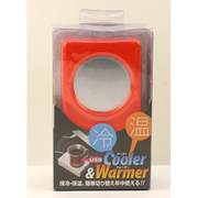 UCW0004 [USBクーラー&ウォーマー オレンジ]