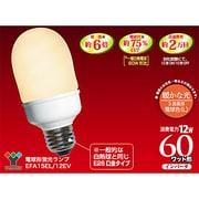 EFA15EL/12EVE26 2PC [電球形蛍光灯 E26口金 3波長形電球色 A15形(12W)]