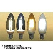 LDC2CW12 [LEDライトエミッター シャンデリアタイプ E12口金 白色相当 クリア]