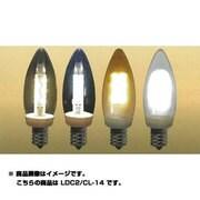 LDC2CL14D [LEDライトエミッター シャンデリアタイプ 口金E14 クリヤー 電球色相当]