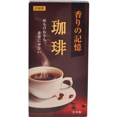 香りの記憶 コーヒー線香 バラ詰 100g