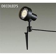 DOL-3768XB [LED屋外スパイクライト 非調光 ランプ別売]