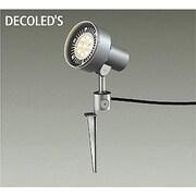 DOL-3768XS [LED屋外スパイクライト 非調光 ランプ別売]