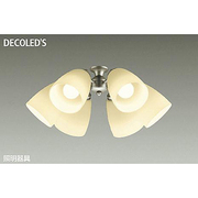DP-37980 [LEDシーリングファン用灯具 ~10畳 11W×6灯 E26 非調光 電球色]