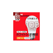 MX-LW100V90W2P [白熱電球 シリカ電球 E26口金 100W形(90W) 60mm径 2個入]
