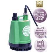 PSP-70NS [水中ポンプ]
