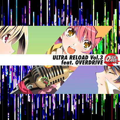 ULTRA RELOAD Vol.3 feat. OVERDRIVE [CD]