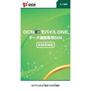 OCNモバイルONE nanoSIM(SMS) [SIMカード]