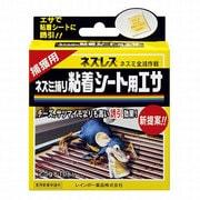 ネズレス ネズミ捕り粘着シート用エサ 2.5g×10包