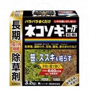 ネコソギトップ粒剤 3.2kg [除草剤]