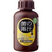 菌の黒汁 [100ml]