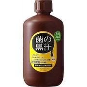 菌の黒汁 [1L]