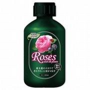 菌の黒汁 ローゼス [500ml]