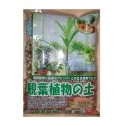 観葉植物の土 5L
