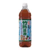 熟成 竹酢原液 [1.5L]