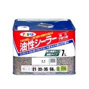 油性シーラー [7L 透明(クリヤ)]