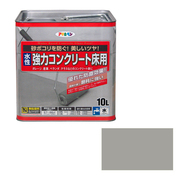 水性 コンクリート床用 [10L ライトグレー]