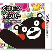 くまモン★ボンバー パズル de くまモン体操 [3DSソフト]