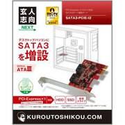 SATA3-PCIE-I2