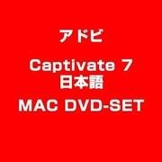 Captivate 7 日本語 MAC DVD-SET [Macソフト]