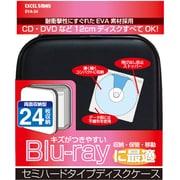 EVA-24 BK [CD・DVD・Blu-rayディスク収納ケース 24枚収納タイプ]