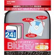 EVA-24 SV [CD・DVD・Blu-rayディスク収納ケース 24枚収納タイプ]