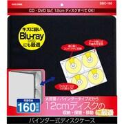 DBC-160 [CD・DVD・Blu-rayディスク収納バインダータイプケース 160枚収納]