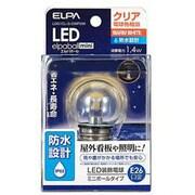 LDG1CL-G-GWP256 [LED電球 装飾電球 ミニボール球形 G40 E26口金 電球色 55lm 防水 クリア LED elpaball mini エルパボール ミニ]