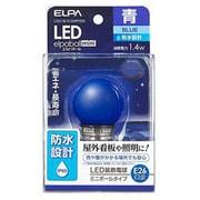 LDG1B-G-GWP252 [LED電球 装飾電球 ミニボール球形 G40 E26口金 ブルー 防水 LED elpaball mini エルパボール ミニ]