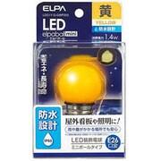 LDG1Y-G-GWP253 [LED電球 装飾電球 ミニボール球形 G40 E26口金 イエロー 防水 LED elpaball mini エルパボール ミニ]
