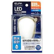 LDS1L-G-GWP901 [LED電球 E26口金 電球色 55lm 防水 LED elpaball mini(エルパボール ミニ)]
