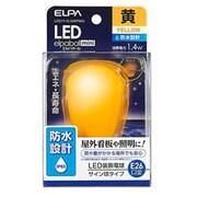 LDS1Y-G-GWP903 [LED電球 E26口金 イエロー 防水 LED elpaball mini(エルパボール ミニ)]
