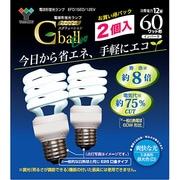 EFD15ED/12EVE262PC [電球形蛍光灯 E26口金 3波長形昼光色 D15形(12W) Gball Evo 2個入]