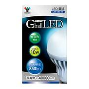 LDA10N-HA [LED電球 E26口金 昼白色 850lm 10W Gball]