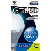 LDA6N-HB [LED電球 E26口金 昼白色 520lm 6W G-ball]