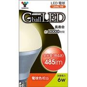 LDA6L-HB [LED電球 E26口金 電球色 485lm 6W G-ball]