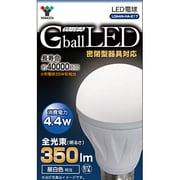 LDA4N-HA-E17 [LED電球 E17口金 昼白色 350lm G-ball]