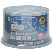 50SP-Q9604 [DVD-R 4.7GB 50枚パック 16倍速対応 ホワイトプリンタブル]