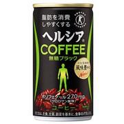 ヘルシアコーヒー 無糖ブラック 30本入り [特定保健用食品]