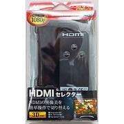 HDM-022SE [HDMI3ポートセレクター]