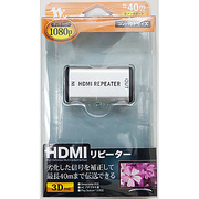 HDM-023RE [HDMIリピーター]