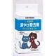 現代製薬 犬猫用 涙やけ除去剤 アイリスポイント 50ml