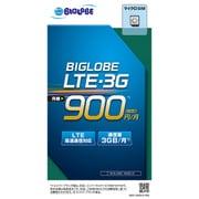 BIGLOBE LTE・3G SIMパッケージ (データ通信) [マイクロSIMカード]