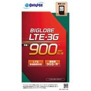 BIGLOBE LTE・3G SIMパッケージ (データ通信) [標準SIMカード]
