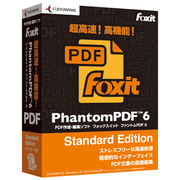 Foxit PhantomPDF 6 Standard Edition [Windowsソフト]