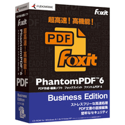 Foxit PhantomPDF 6 Business Edition [Windowsソフト]