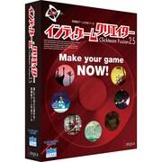インディゲームクリエイター Clickteam Fusion2.5 [Windowsソフト]
