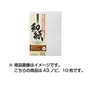 IJ-1407 [群雲こうぞ(晒) A3ノビ(10)]