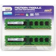 W3U1333PS-4G [デスクトップパソコン用 メモリ DDR3-1333 240pin DIMM 4GB 2枚入り]